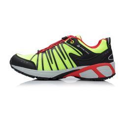 Alpine Pro MACAW outdoor obuv POUZE EU 45 (VÝPRODEJ)  48a9e9e6cc4