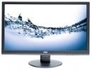 Monitory a projekční zařízení