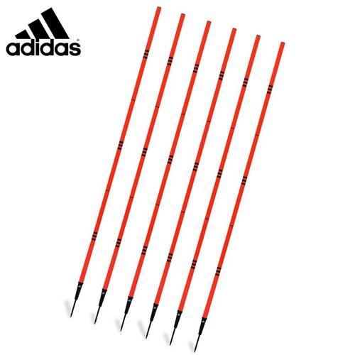 Adidas Tréninkové tyče - Překážky pro agility trénink