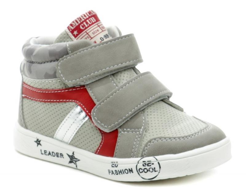 American Club GC14-21 šedé dětské boty - EU 25