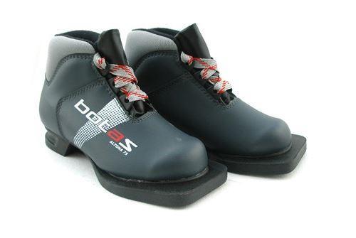 ... Botas ALTONA NN75 boty na běžky ... 012682c7db