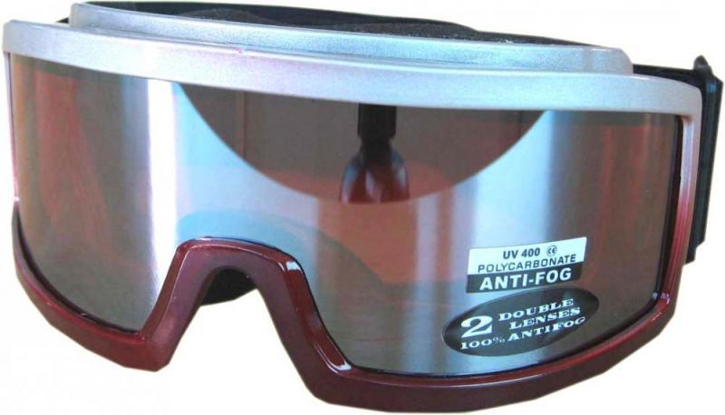 Cortini junior červeno/stříbrná lyžařské brýle
