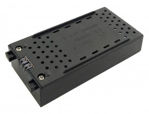 SYMA 500mAh 3.7V Li-Ion - akumulátor pro dron Z1