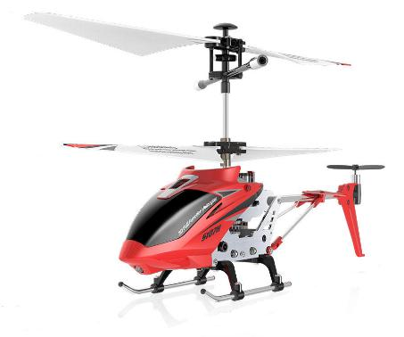 Syma S107H Phantom