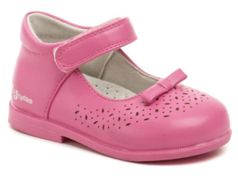 Wojtylko 1BA1288 růžové dívčí střevíčky - EU 20